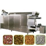 Extrusion Pet Dog Food Feed Machine Price